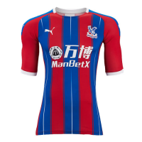 95f56aeaa58 MineJerseys - Cheap Soccer Jersey   Replica Soccer Jerseys
